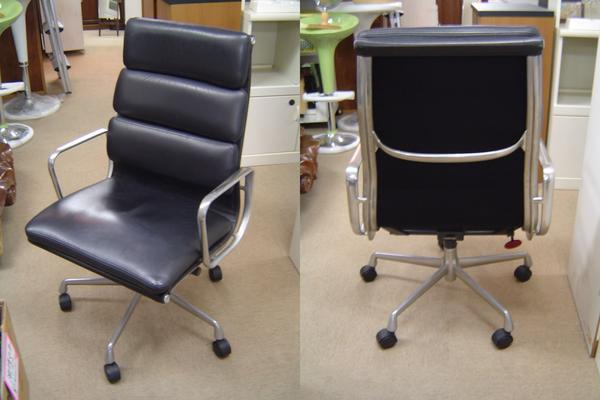 ハーマンミラー Eames Softpad Group Executive Chairs